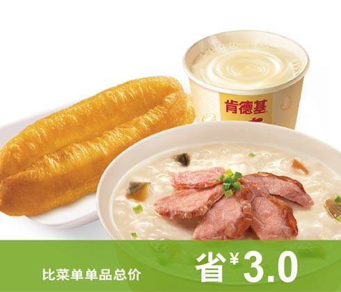 肯德基 烧鸭粥热豆浆油条餐 测试商家的商品
