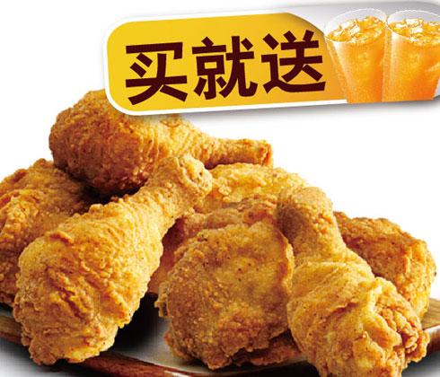 吮指原味鸡系列-肯德基宅急送官方订餐网站