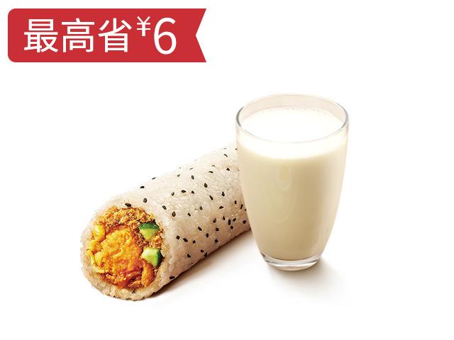 金沙咸蛋黄肉酥饭团+饮品随心换
