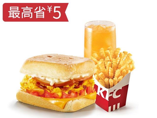 鸡肉火腿帕尼尼+波纹薯条+饮品随心换
