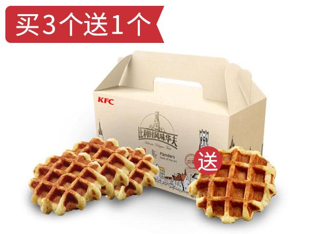D下午茶华夫礼盒