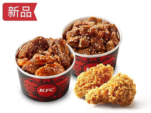 手撕鸡+鸡肫+辣翅