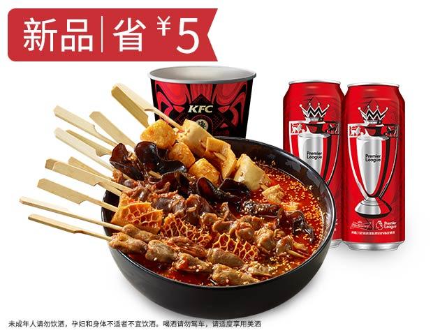 川香燃辣撸串桶+百威啤酒